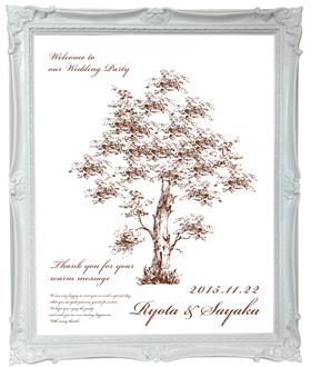 MessageTree(Brown)
